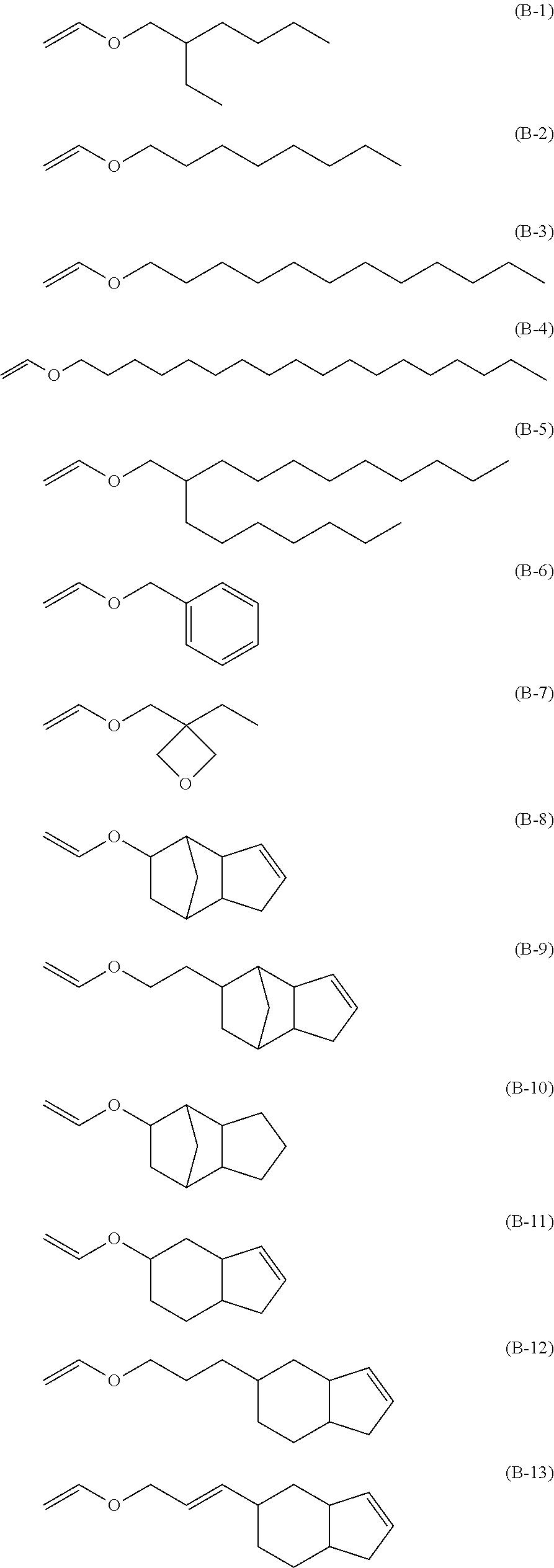 Figure US09857716-20180102-C00001