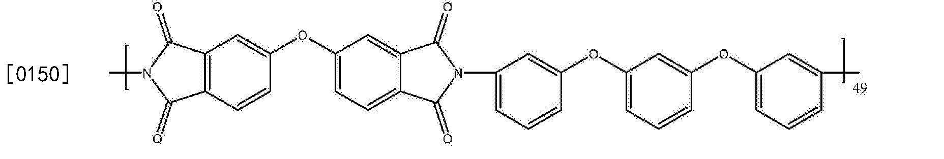 Figure CN104829837BD00201