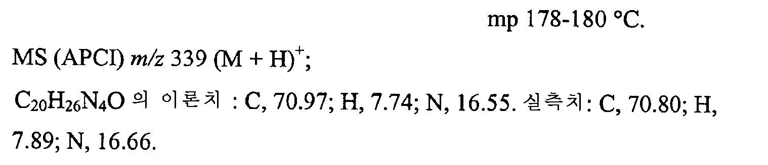 Figure 112006044743181-pct00092