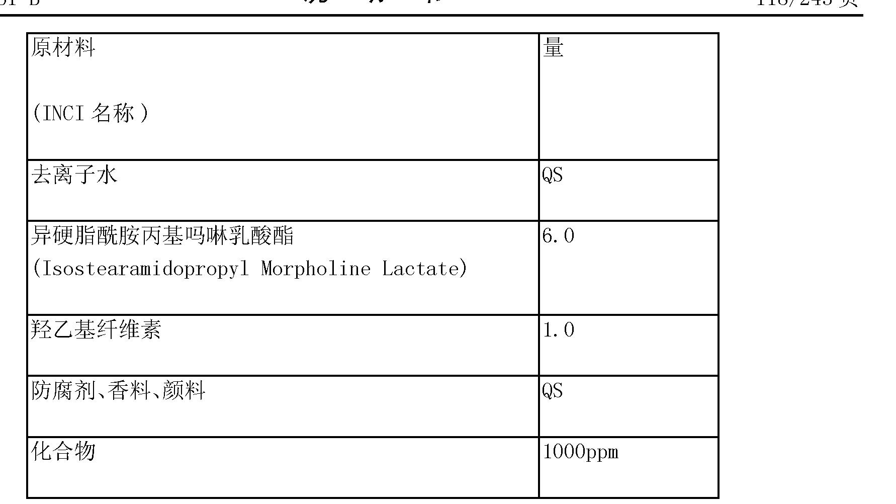 Figure CN101278051BD01221