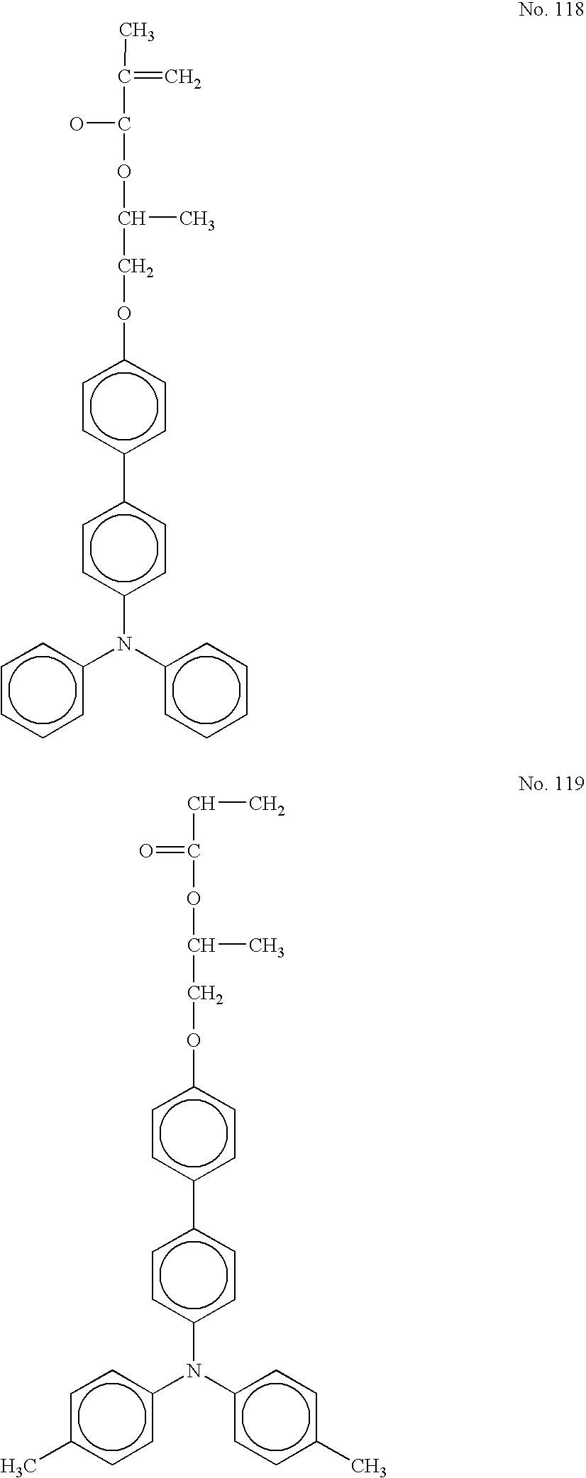 Figure US20050175911A1-20050811-C00042