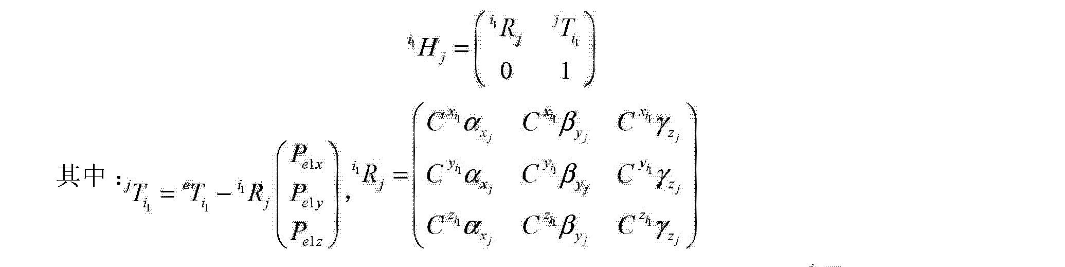 Figure CN104165584AC00071