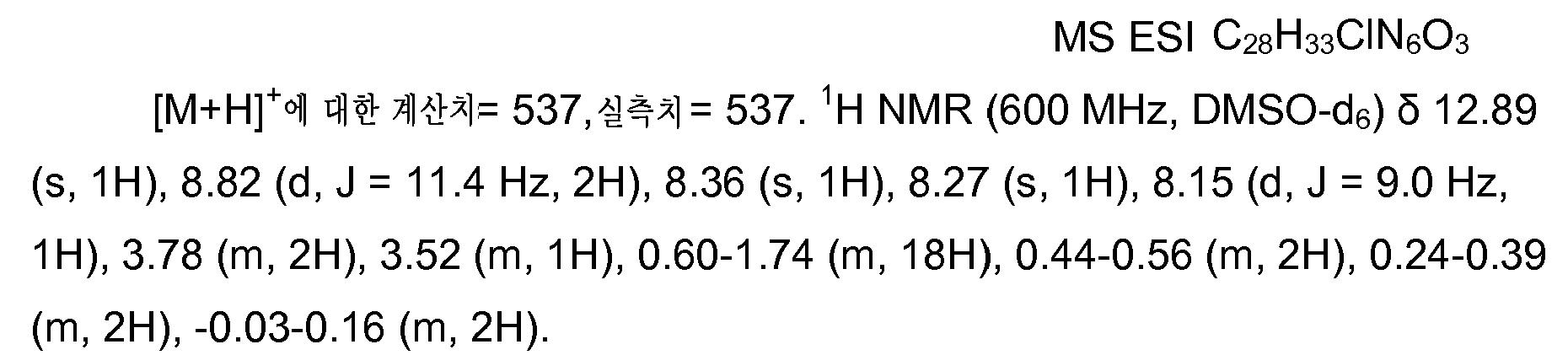 Figure pct00472