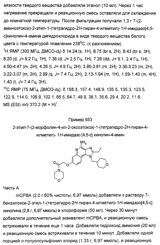 Figure 00000323
