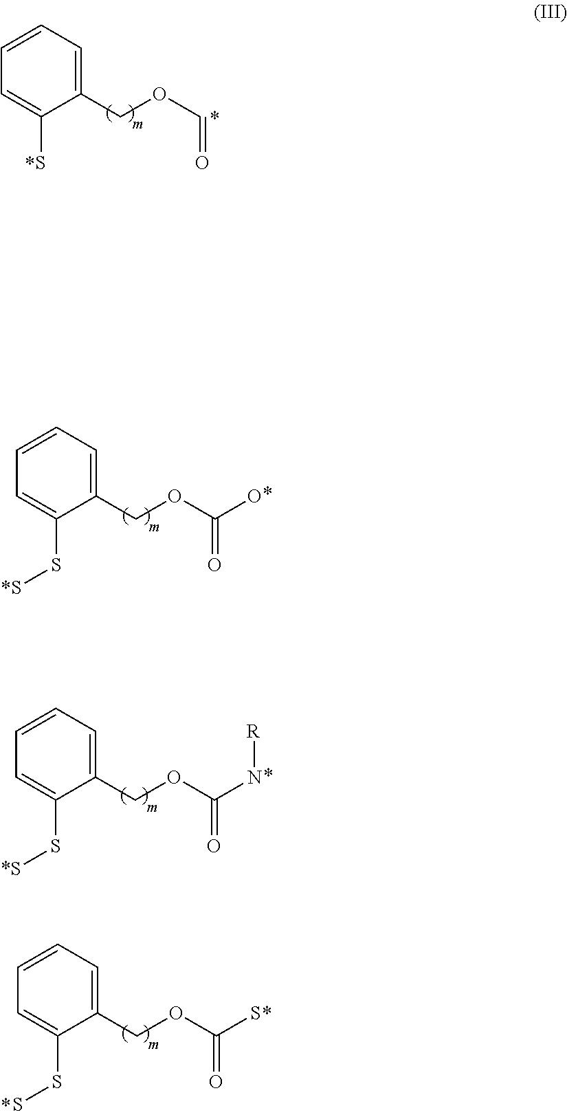 Figure US09550734-20170124-C00009