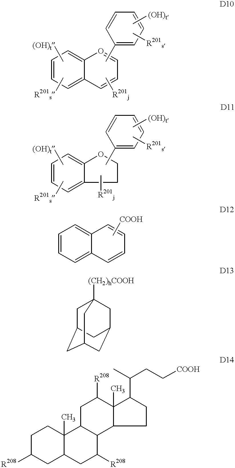 Figure US06531627-20030311-C00032