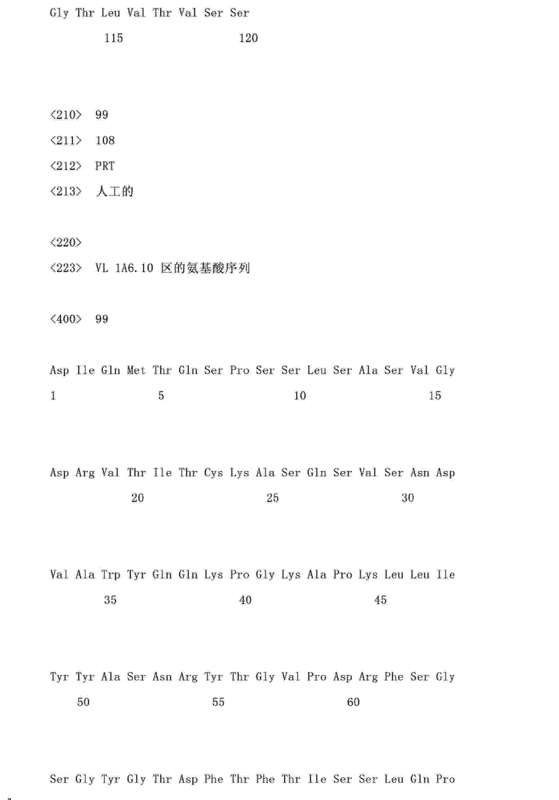 Figure CN103145837AD02141