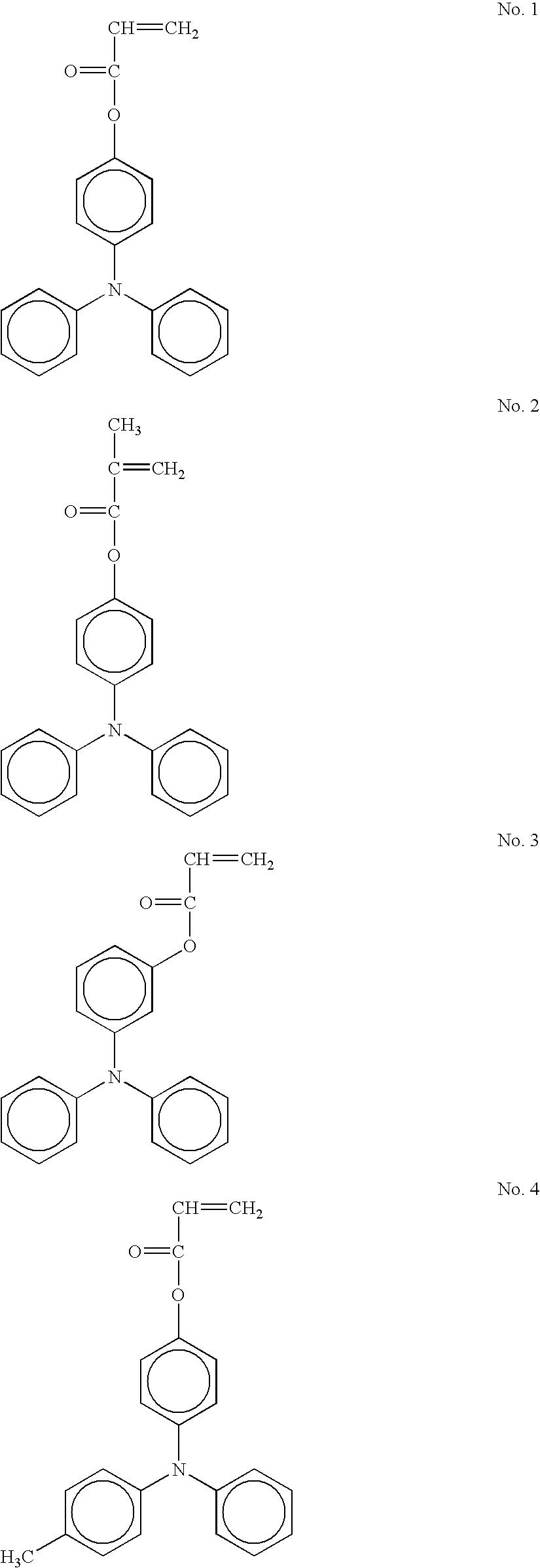 Figure US20050175911A1-20050811-C00006