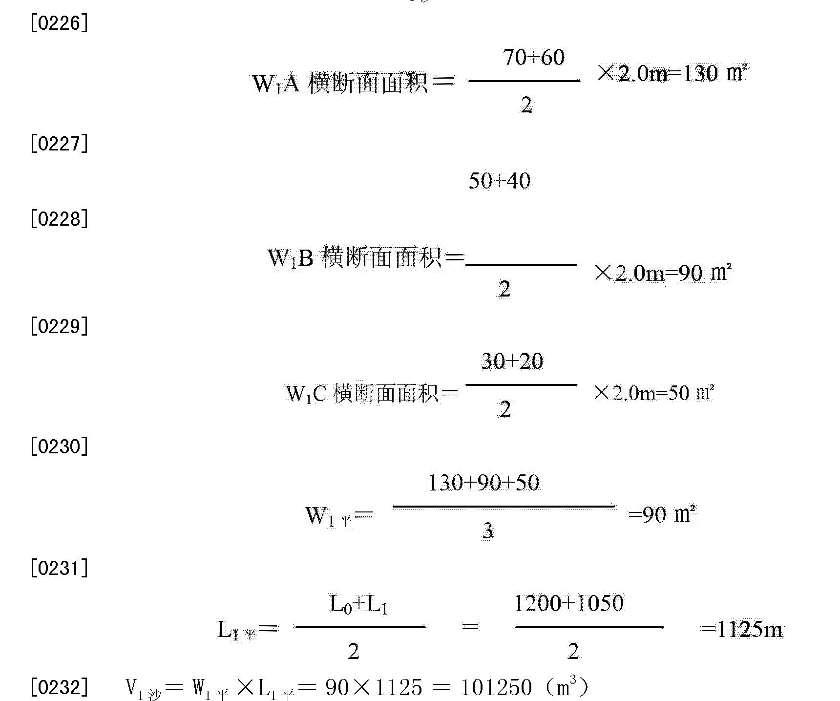 Figure CN103306236AD00161