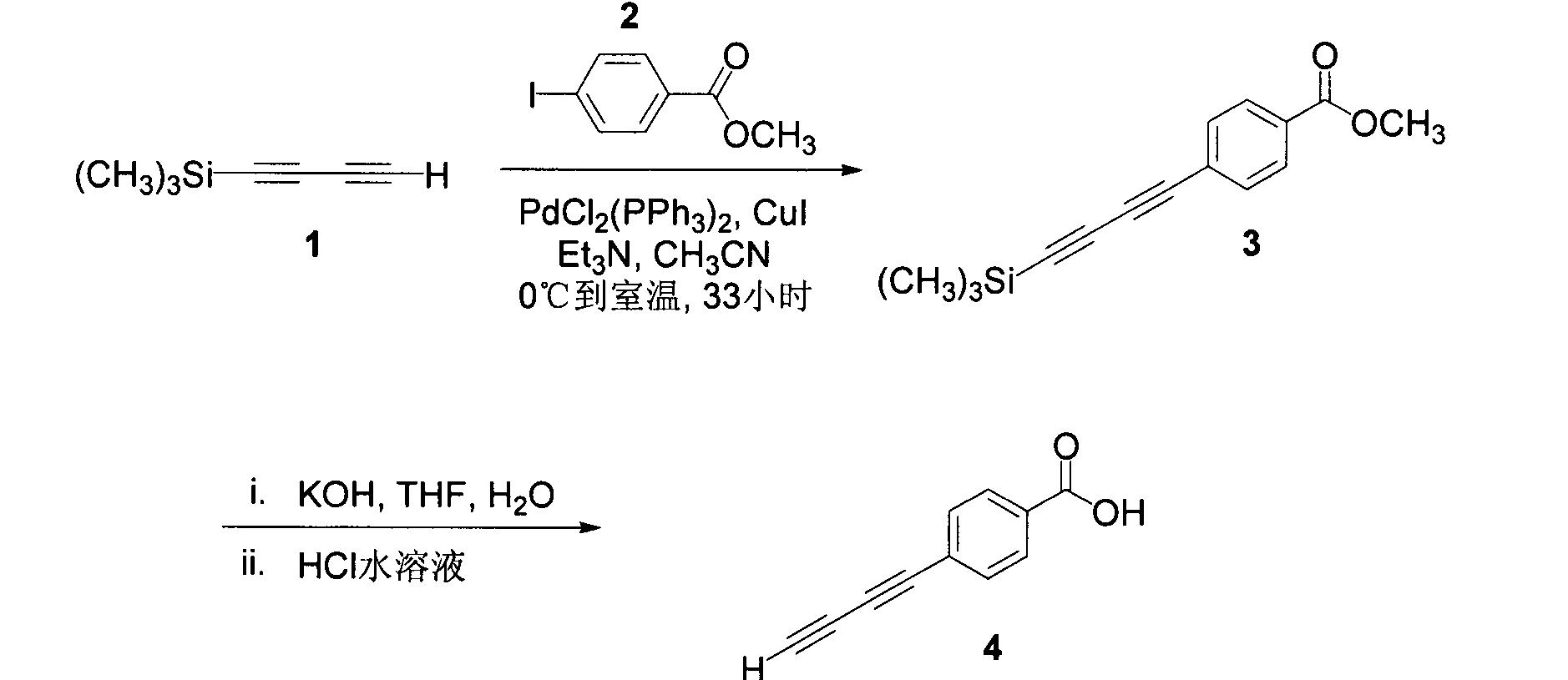 Figure CN102267924AD00972