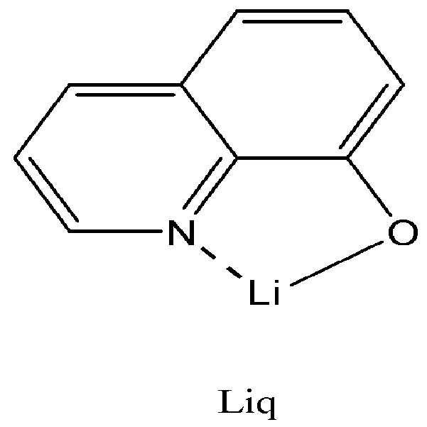 Figure 112005038517283-PAT00006