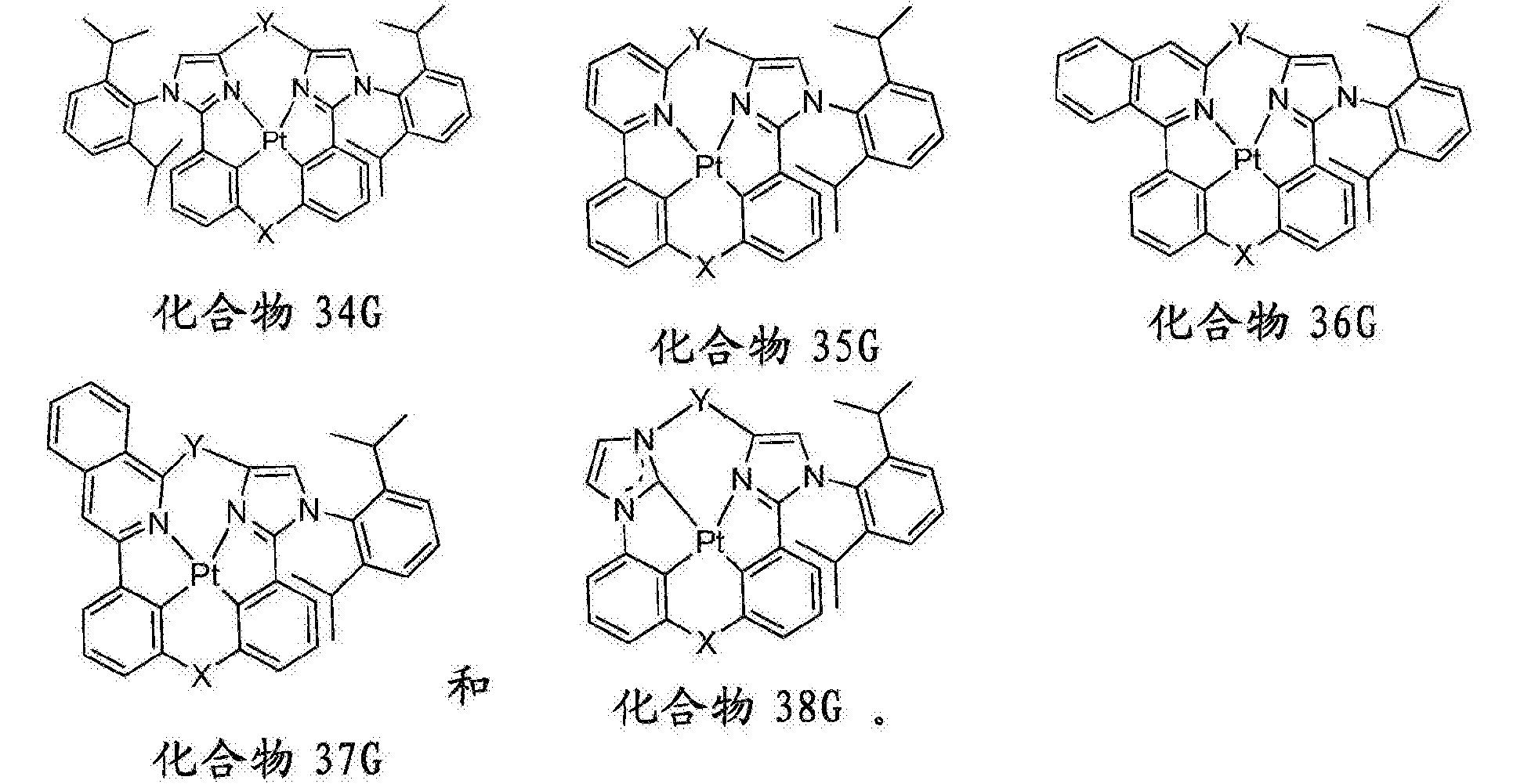 Figure CN106749425AC00032