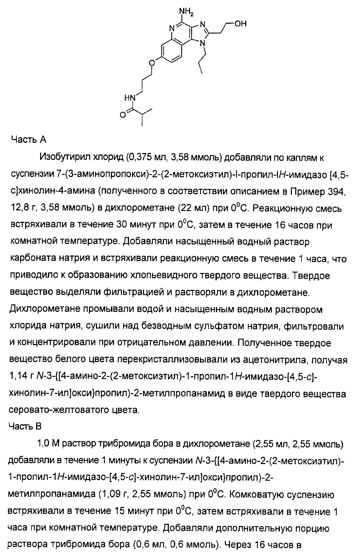 Figure 00000259