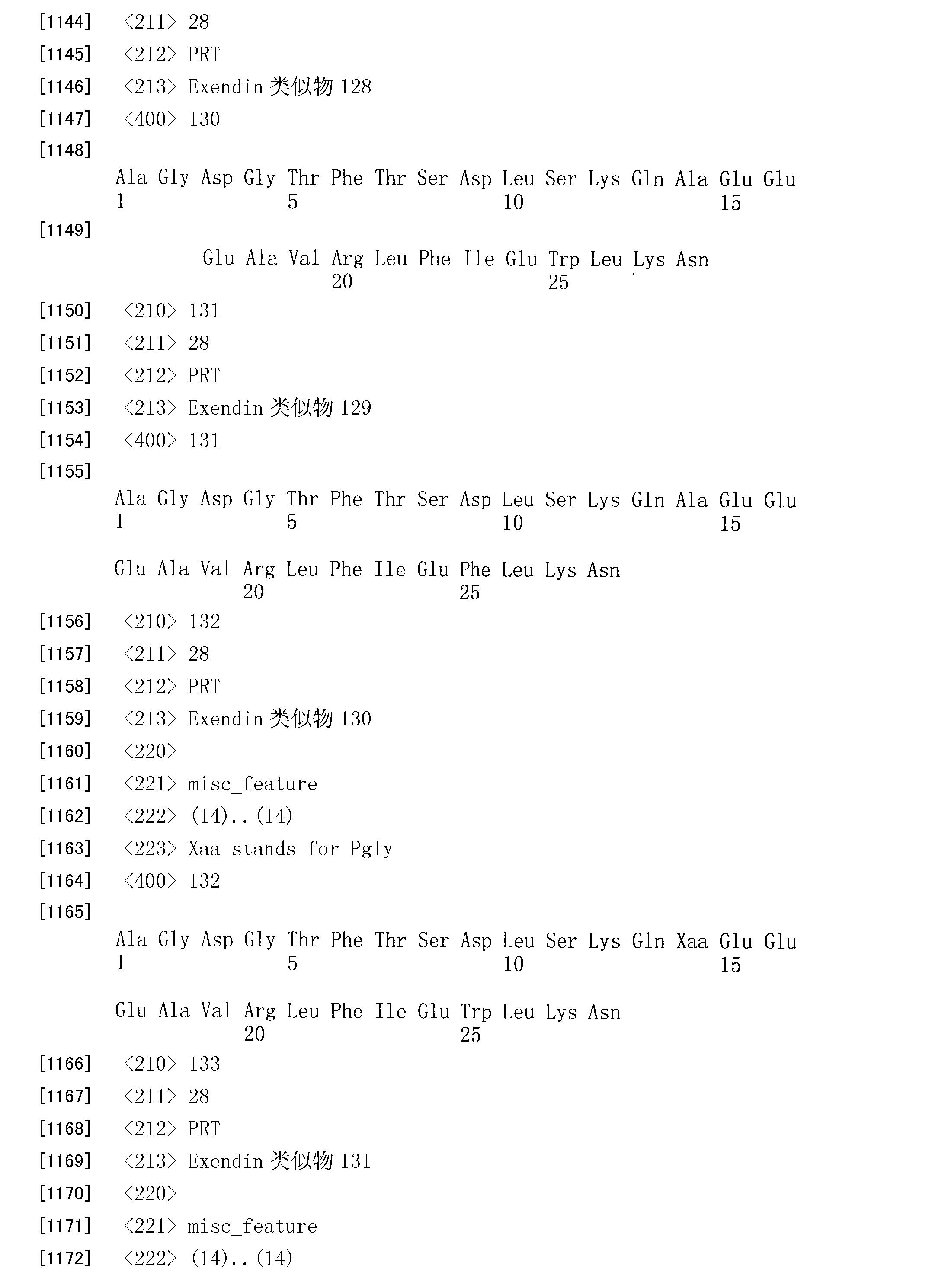 Figure CN101125207BD00551
