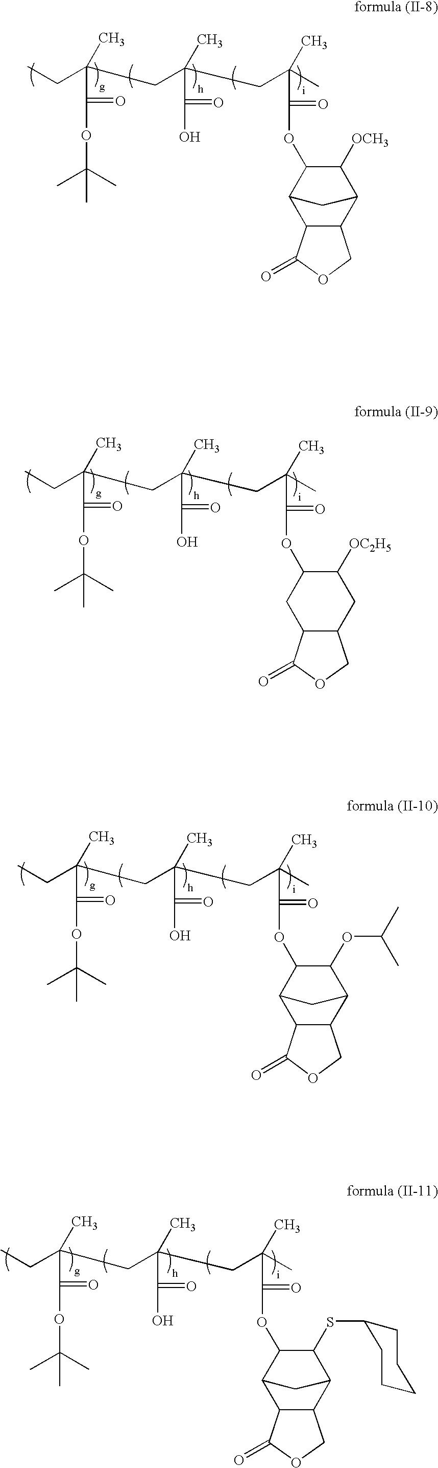 Figure US06703178-20040309-C00035