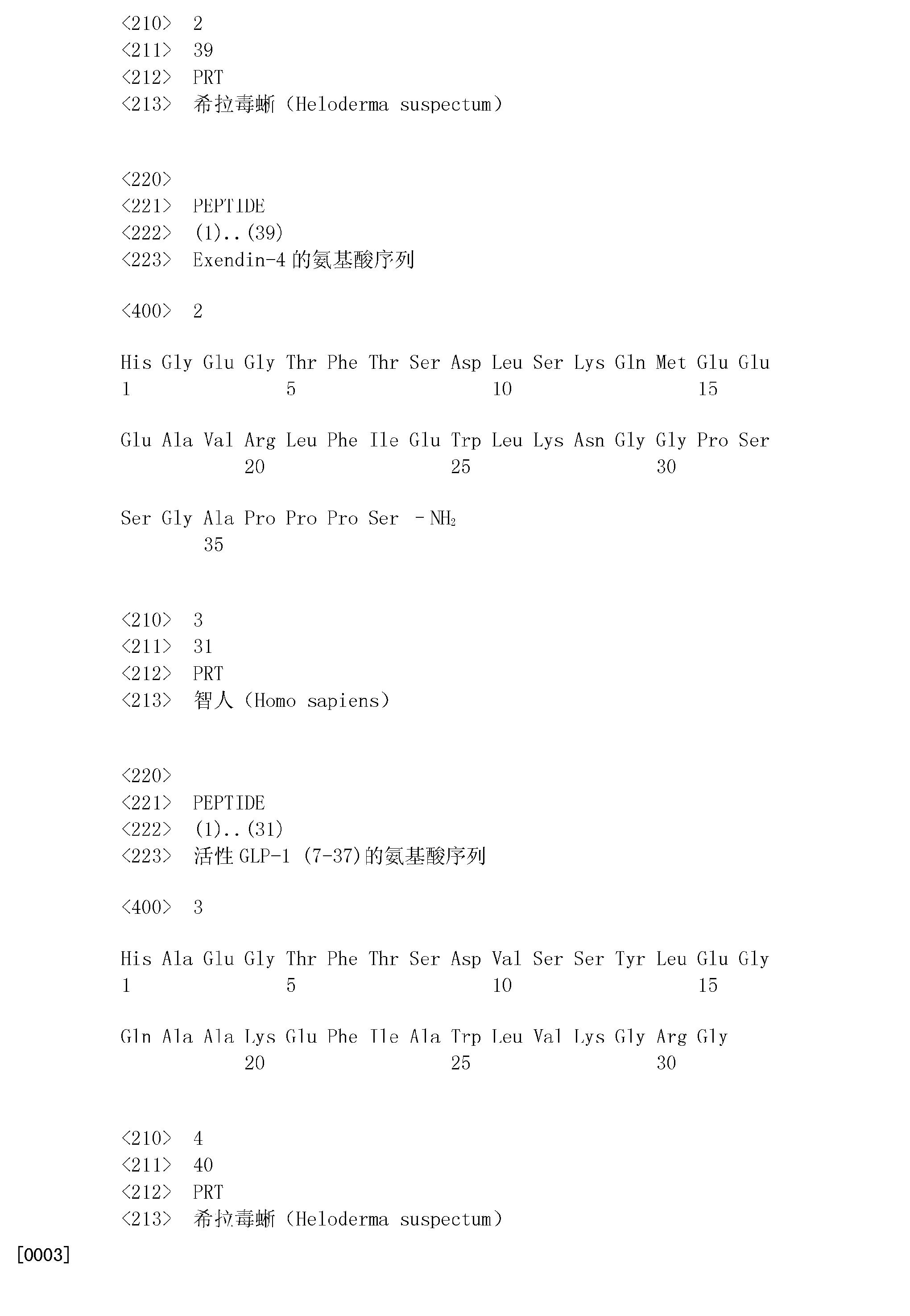 Figure CN101501209BD00151