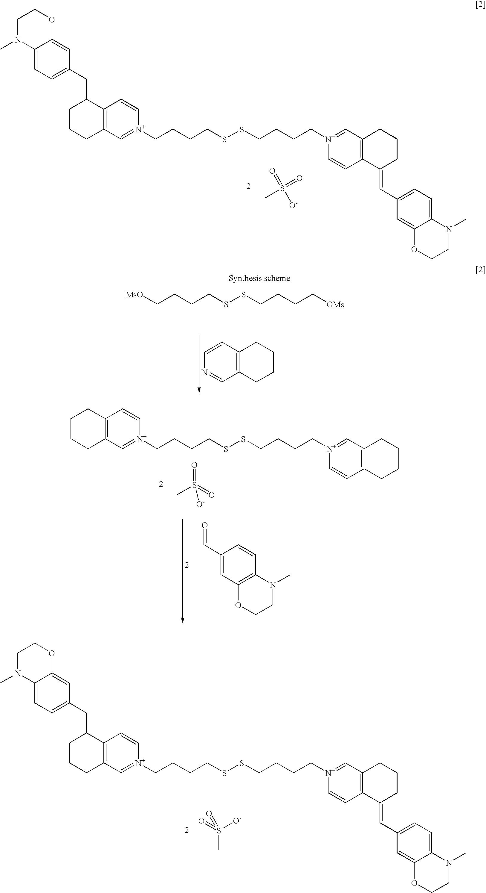 Figure US20090126125A1-20090521-C00032