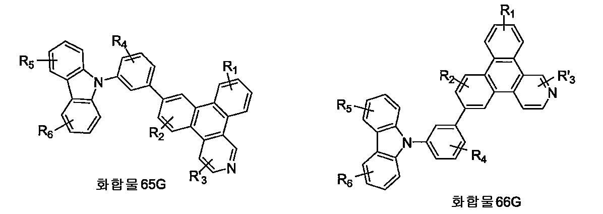Figure 112011098457278-pct00043