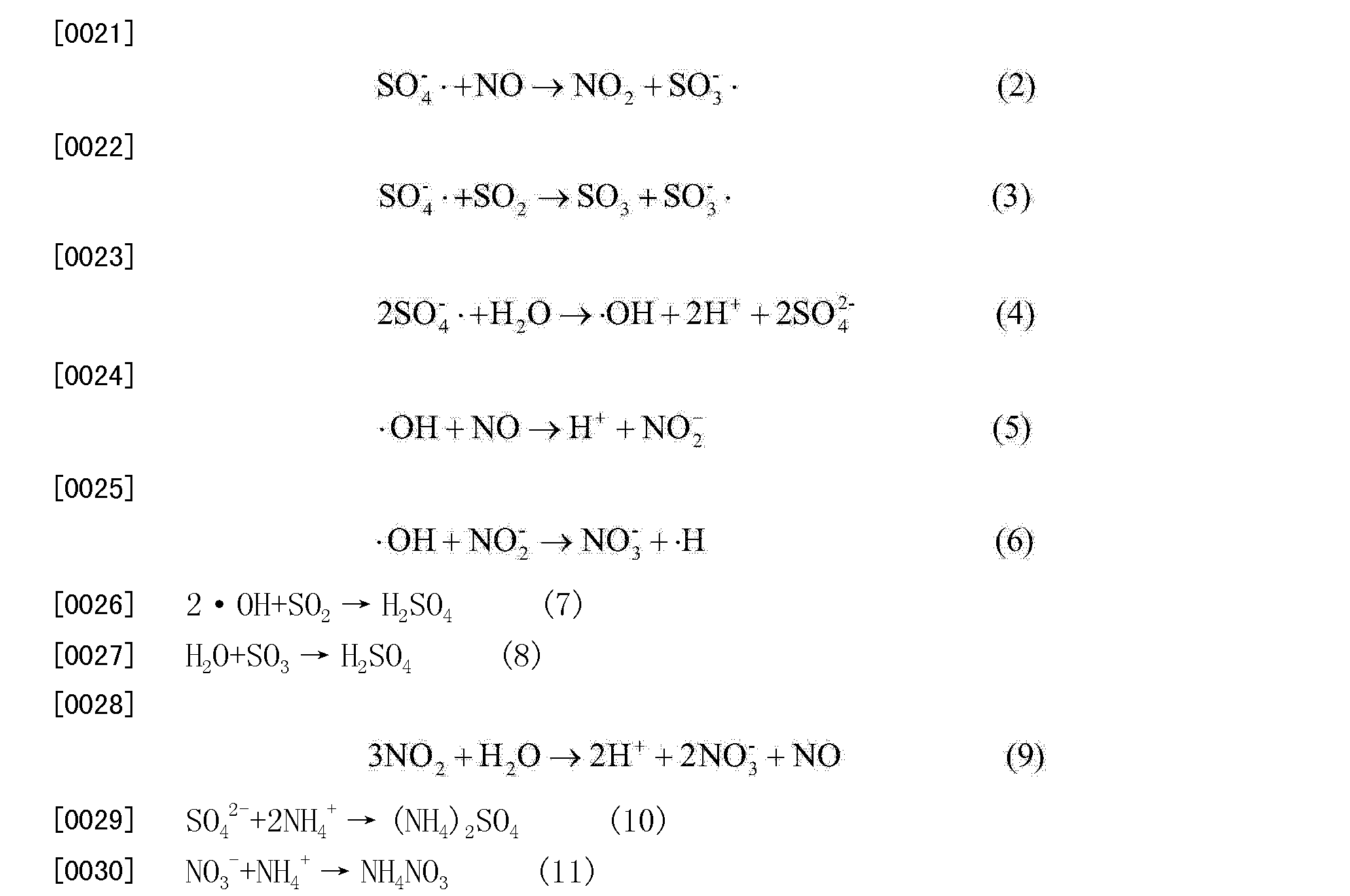 Figure CN103691278AD00061