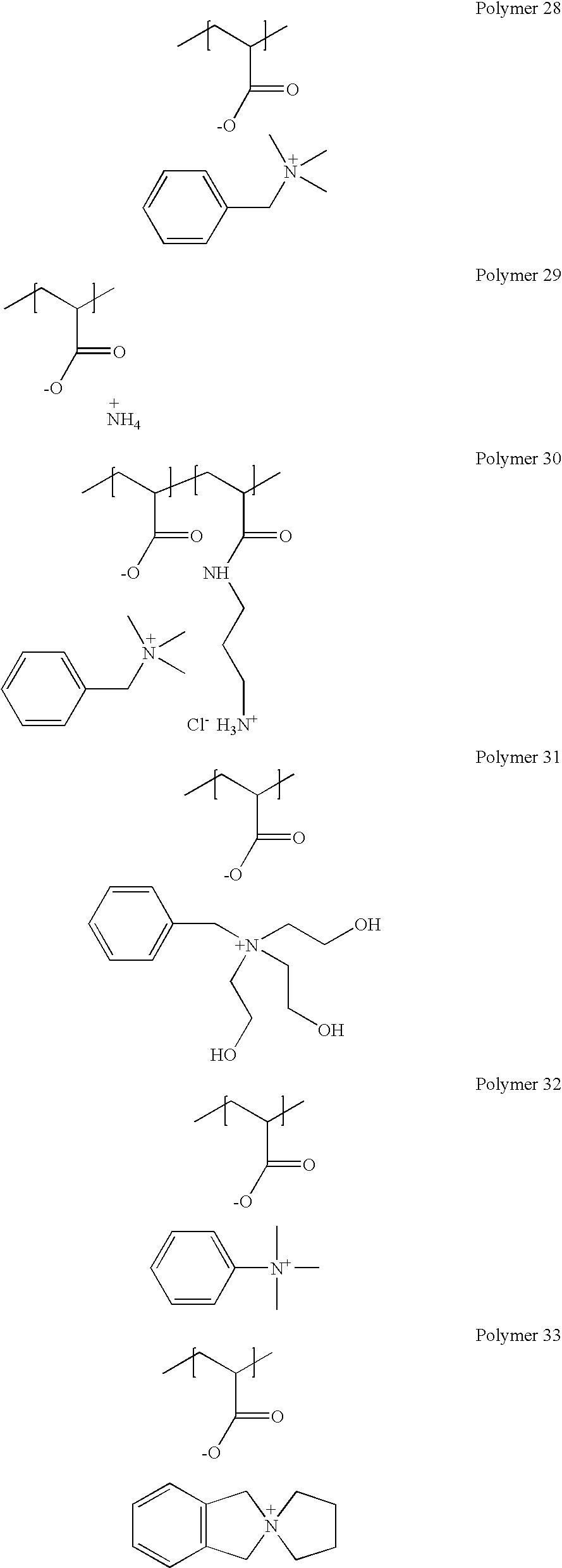 Figure US20040189762A1-20040930-C00007