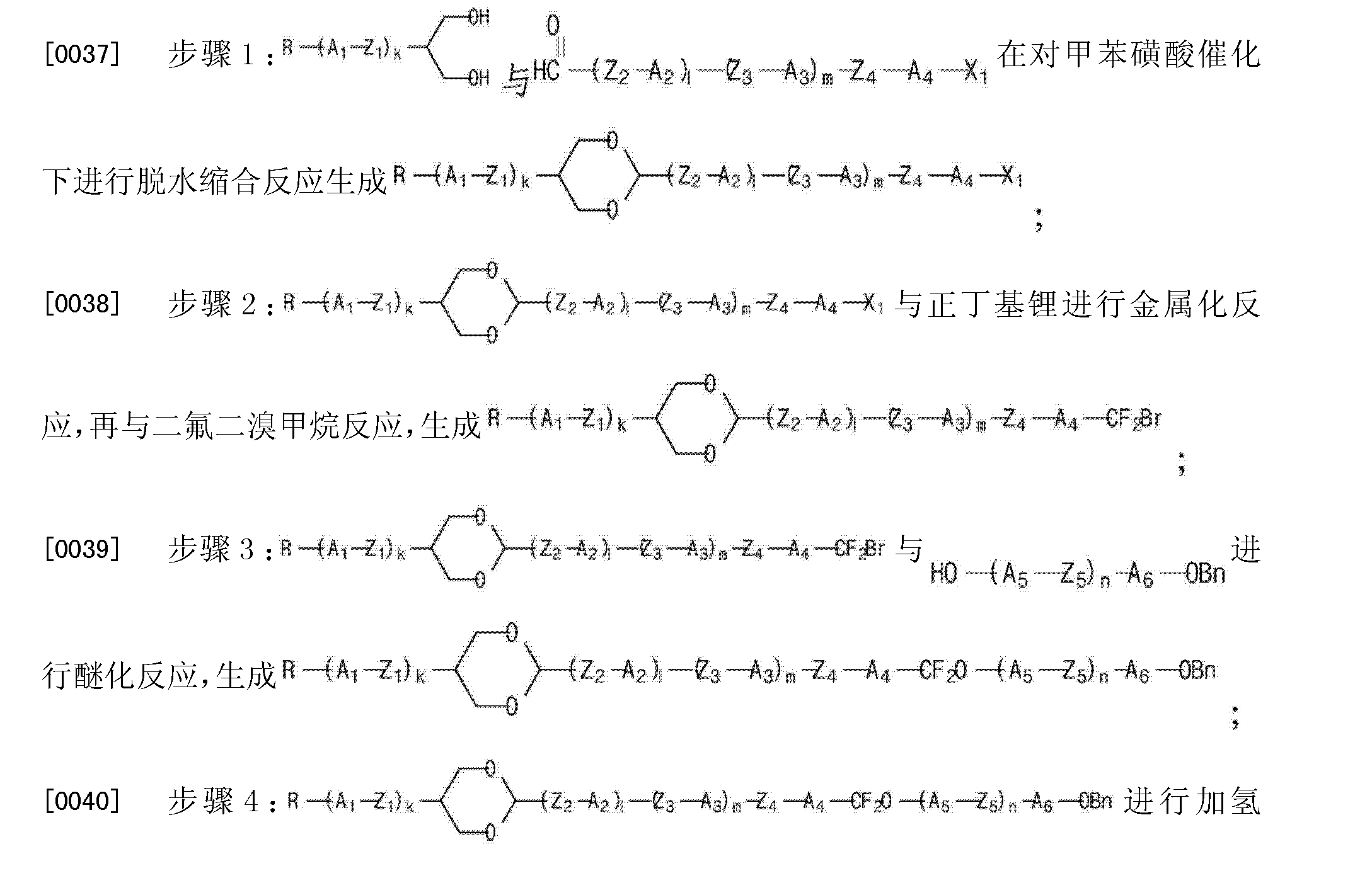 Figure CN103773386AD00172