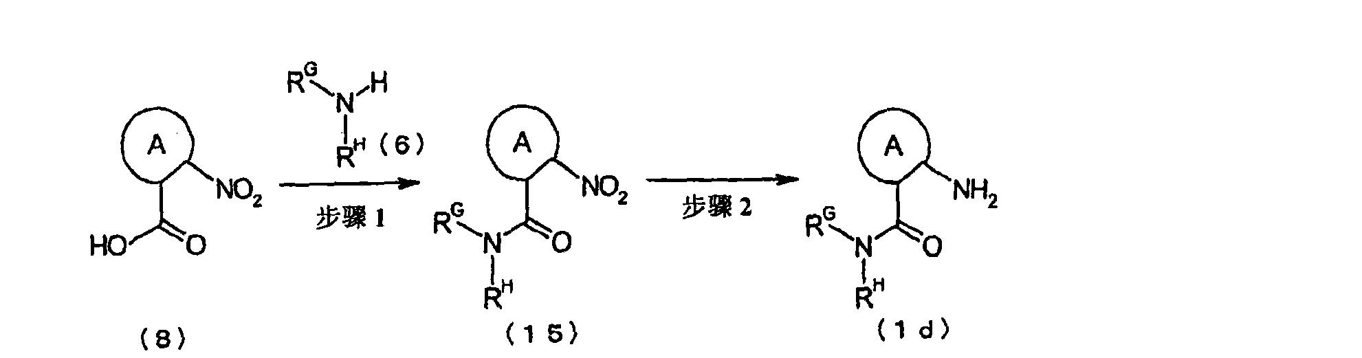 Figure CN101835764BD00241