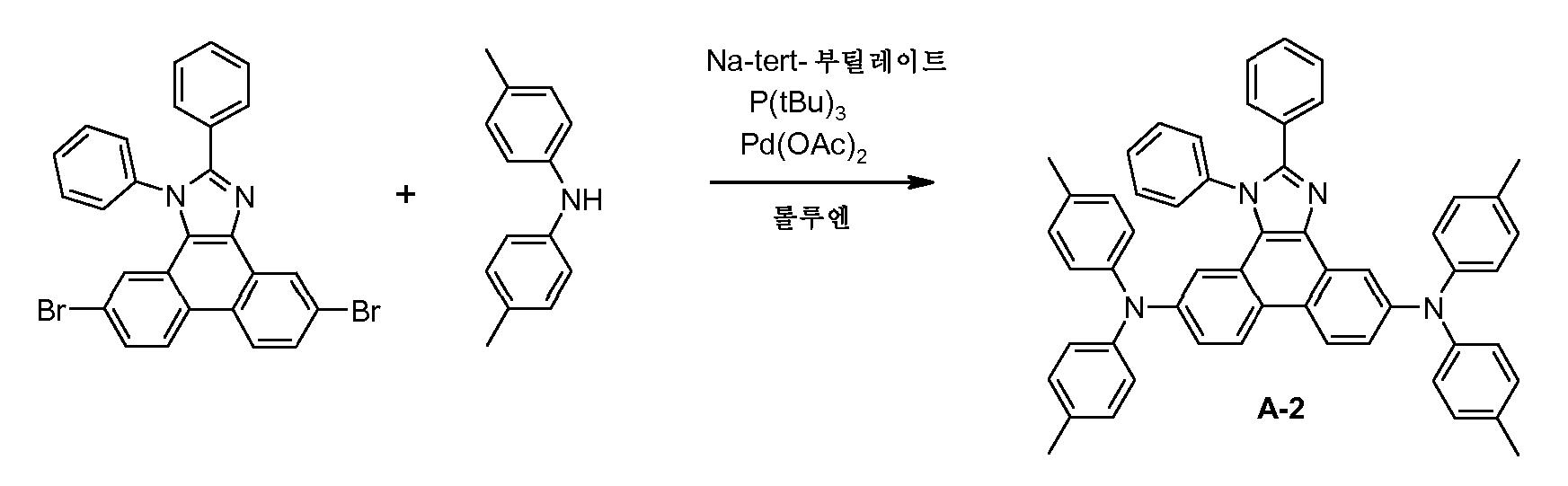 Figure 112012004234516-pct00061
