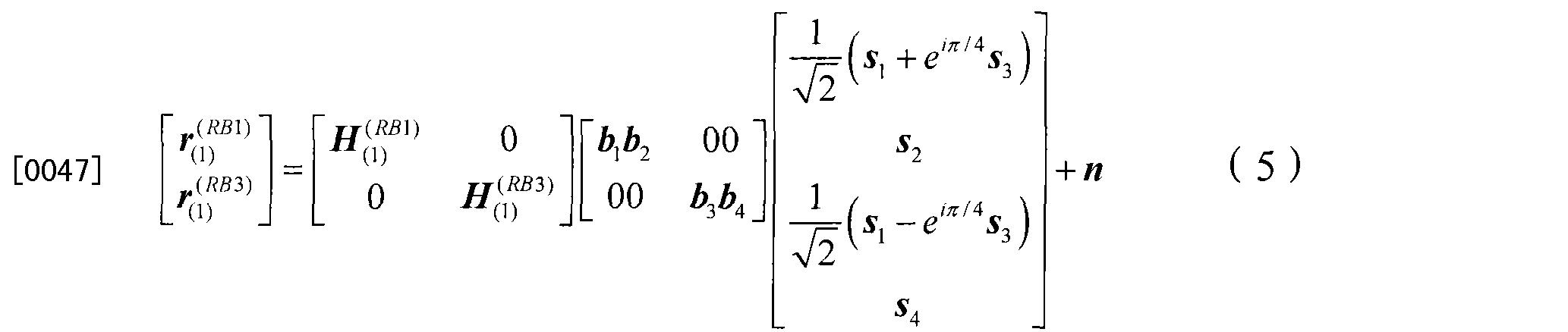 Figure CN101340265BD00071