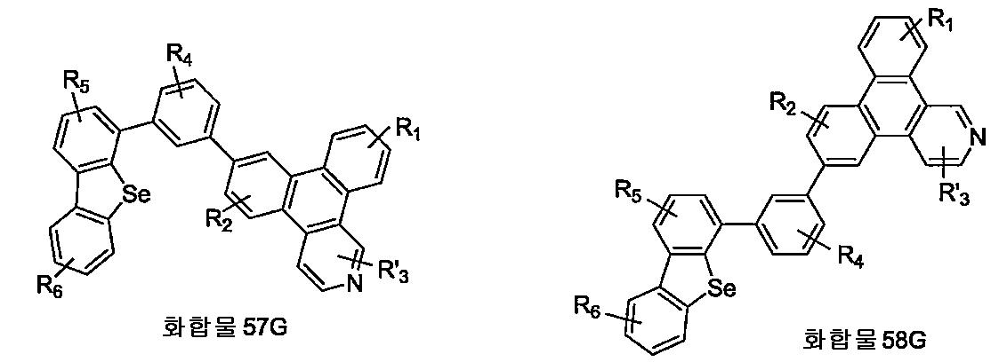 Figure 112011098457278-pct00039