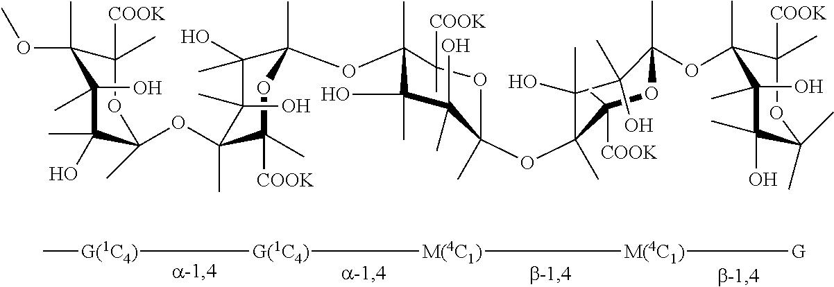 Figure US09161767-20151020-C00002