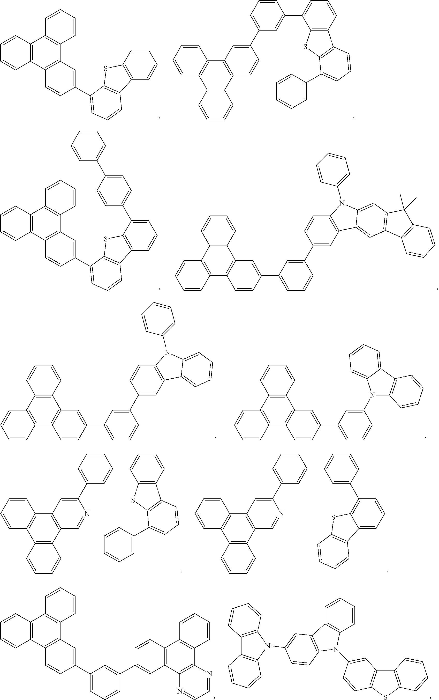 Figure US20170229663A1-20170810-C00149