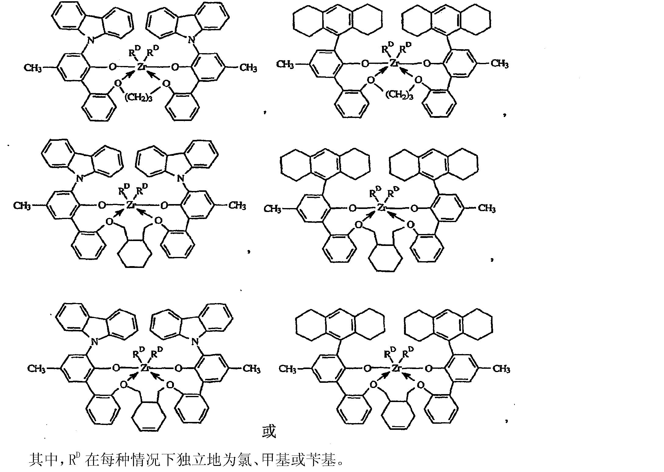 Figure CN101484475BC00041