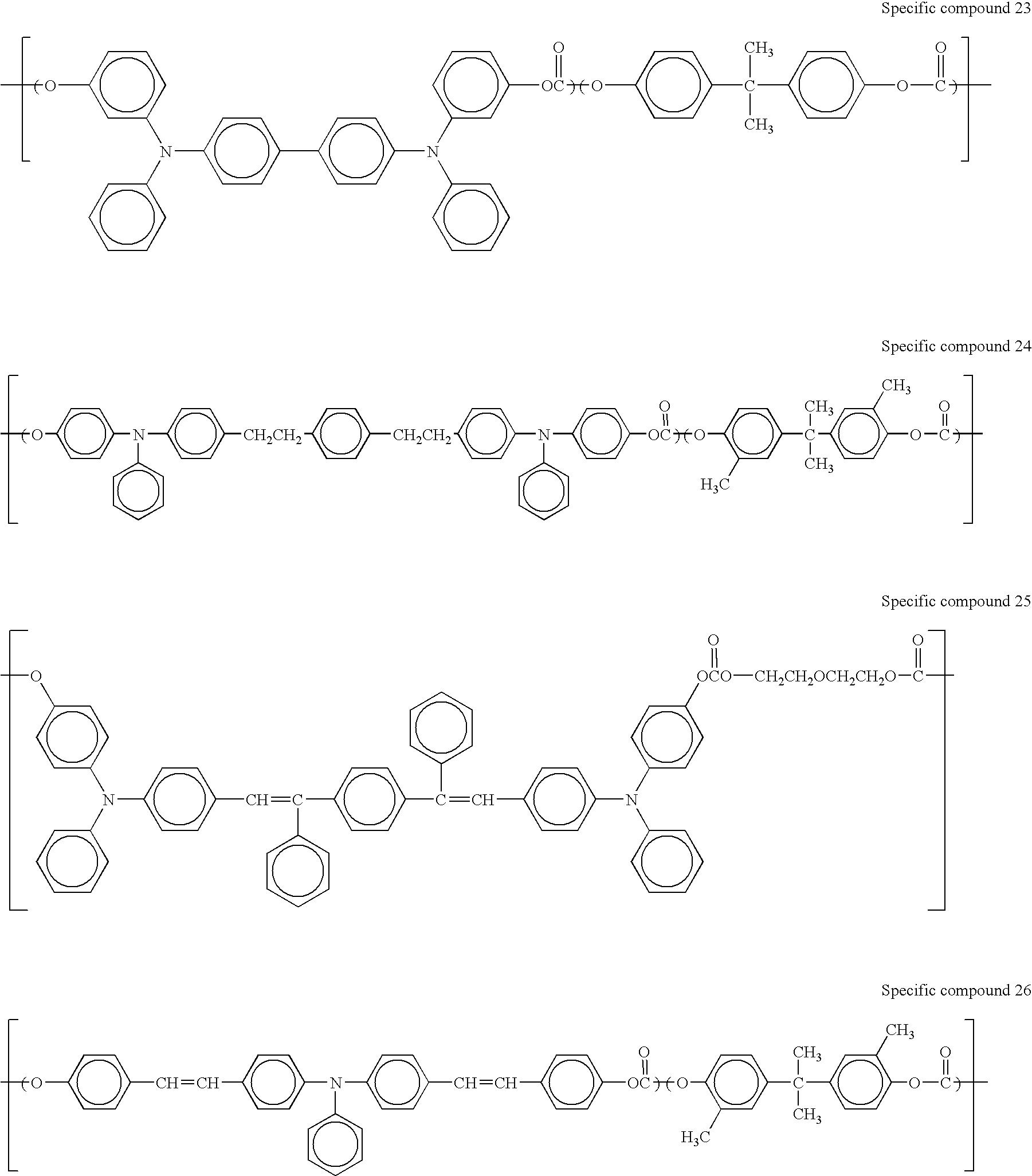 Figure US20040197688A1-20041007-C00019