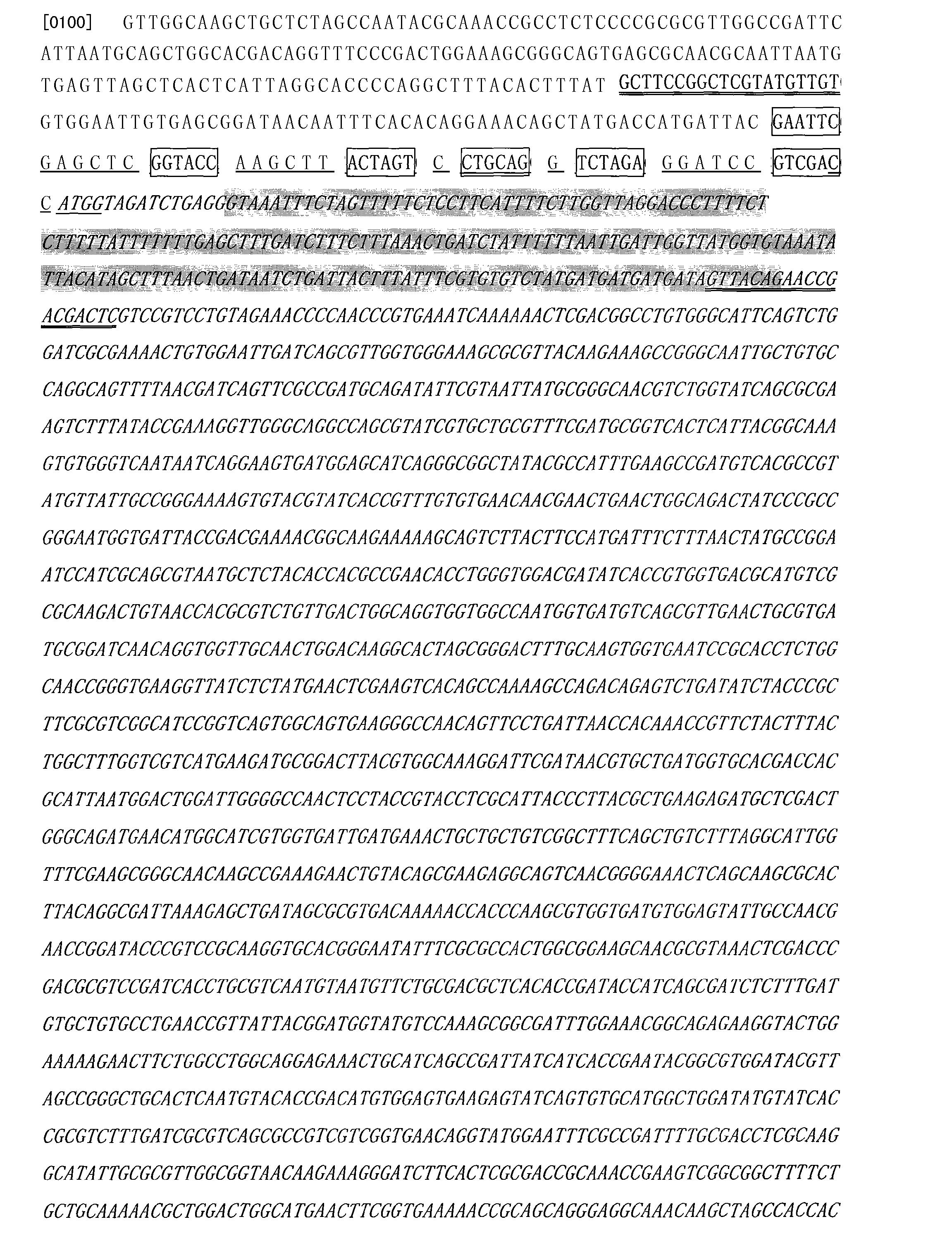 Figure CN102146403BD00131