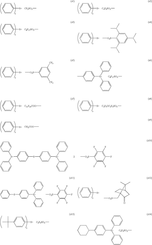 Figure US08404427-20130326-C00025