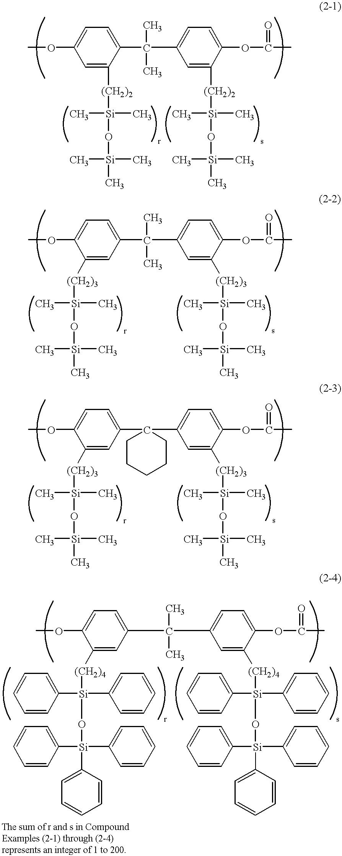 Figure US06258499-20010710-C00005