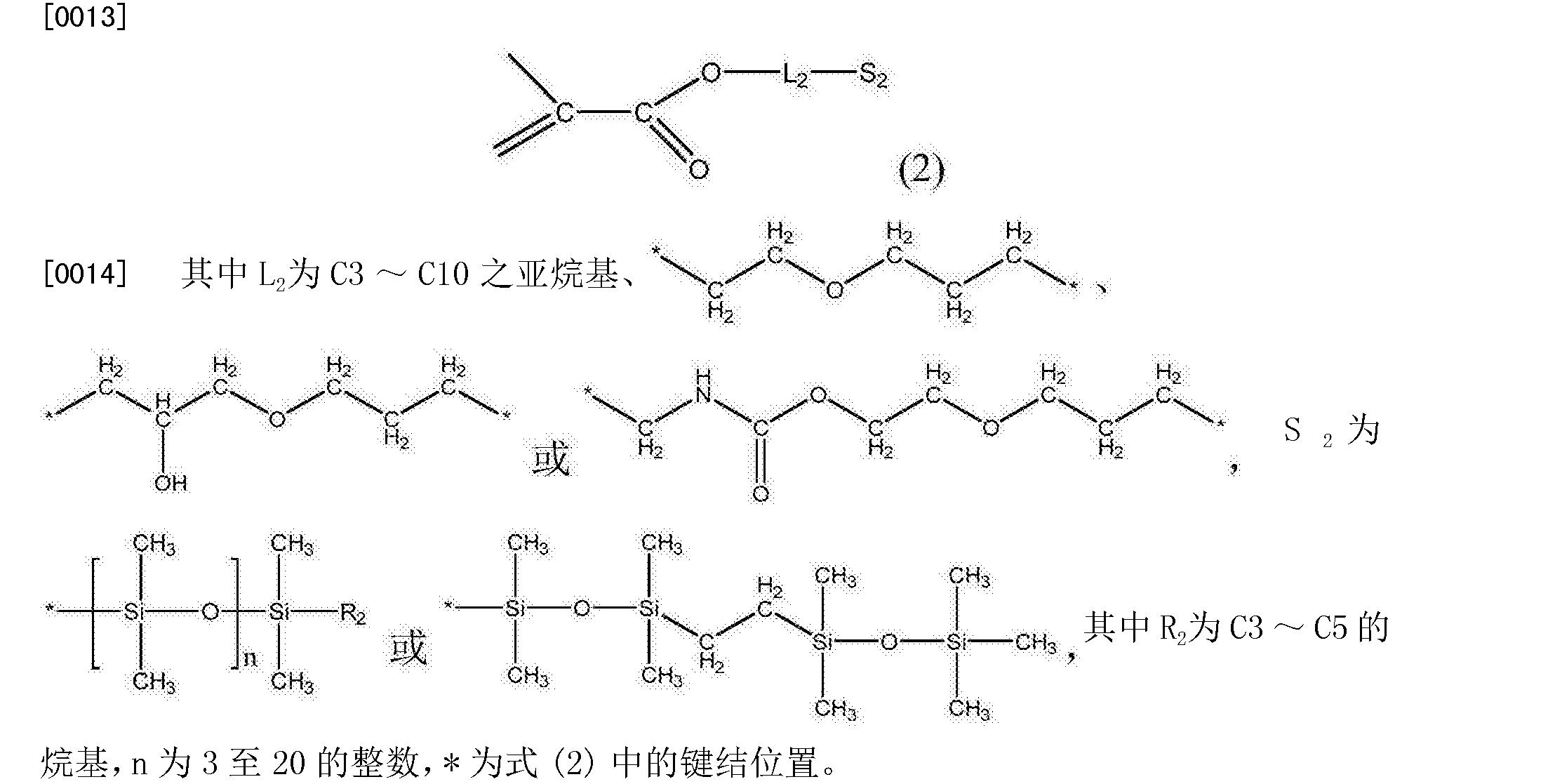 Figure CN106810640AD00072
