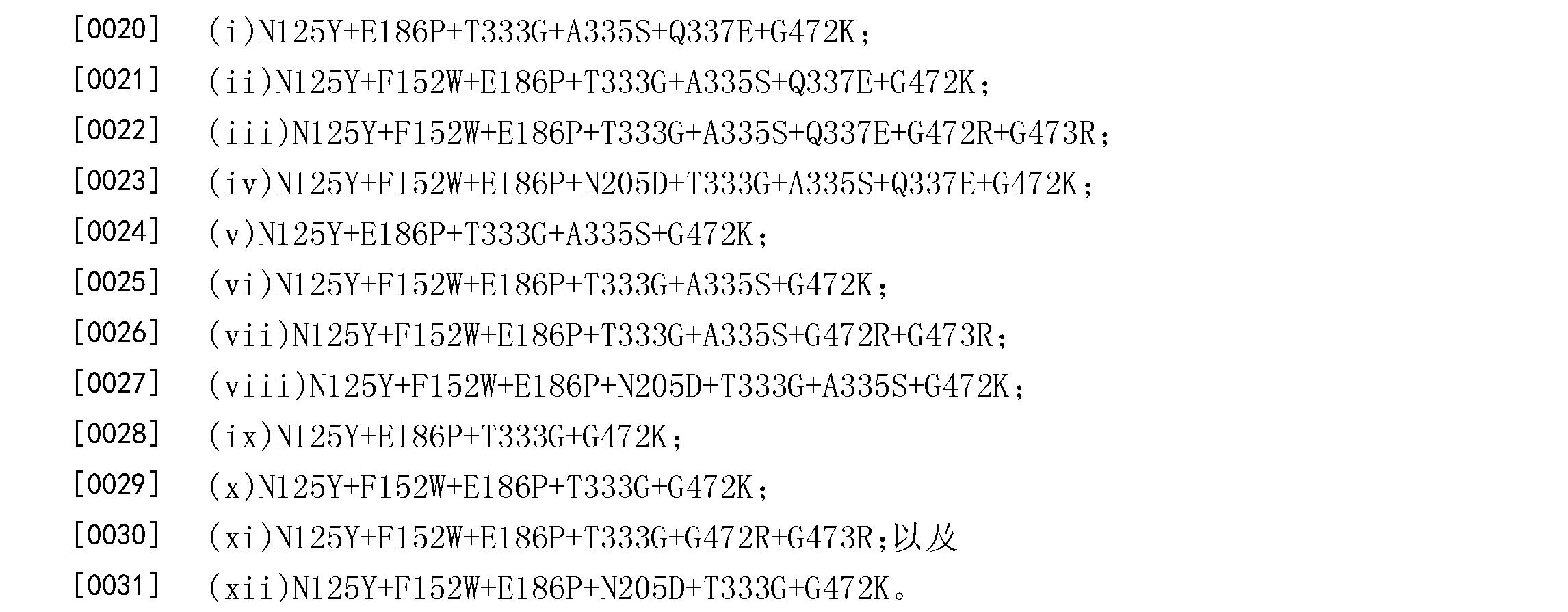 Figure CN105960456AD00081