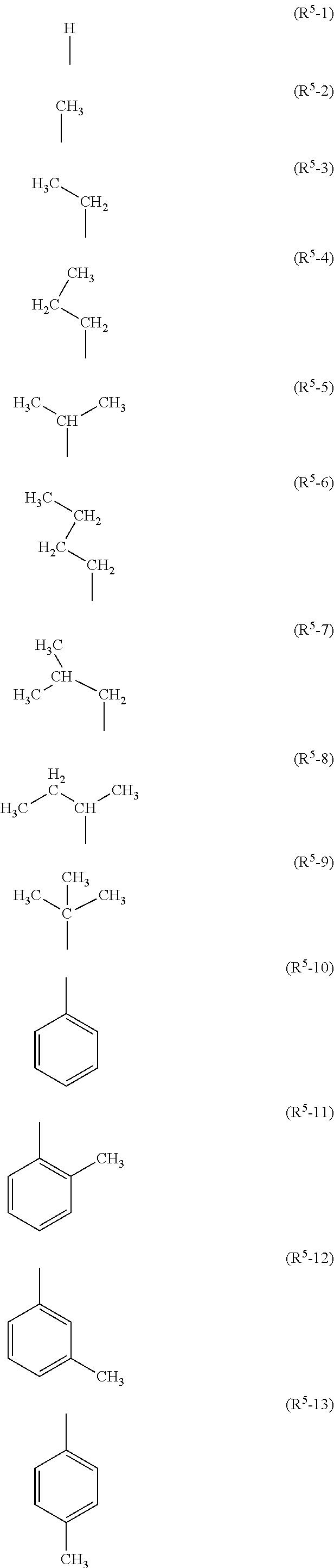 Figure US09240558-20160119-C00041