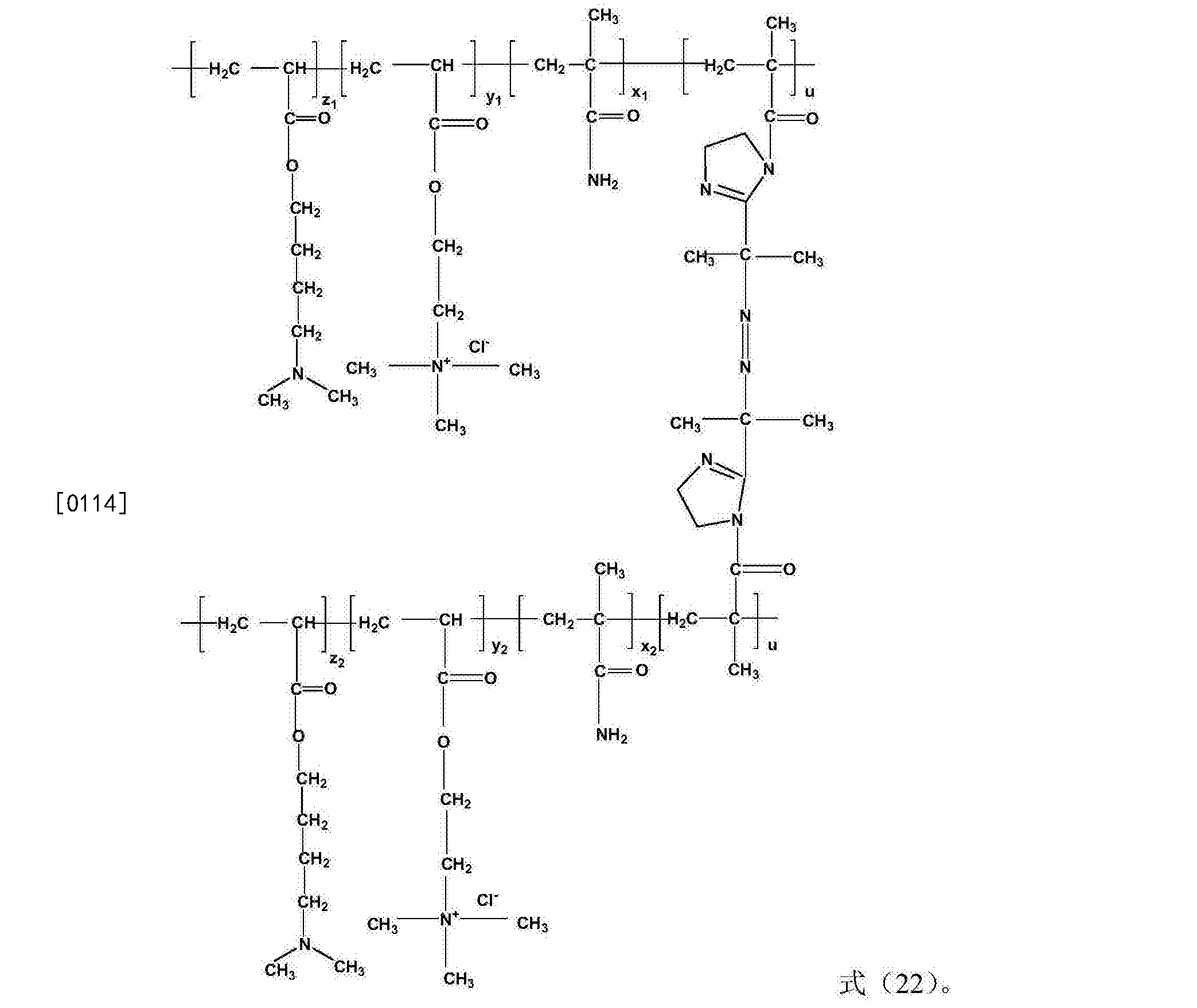 Figure CN104250337BD00261