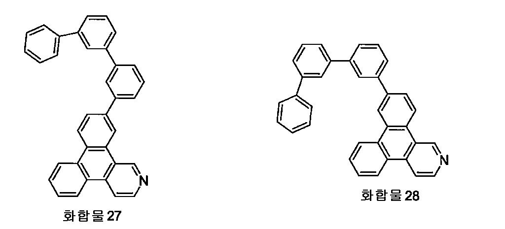 Figure 112011098457278-pct00059