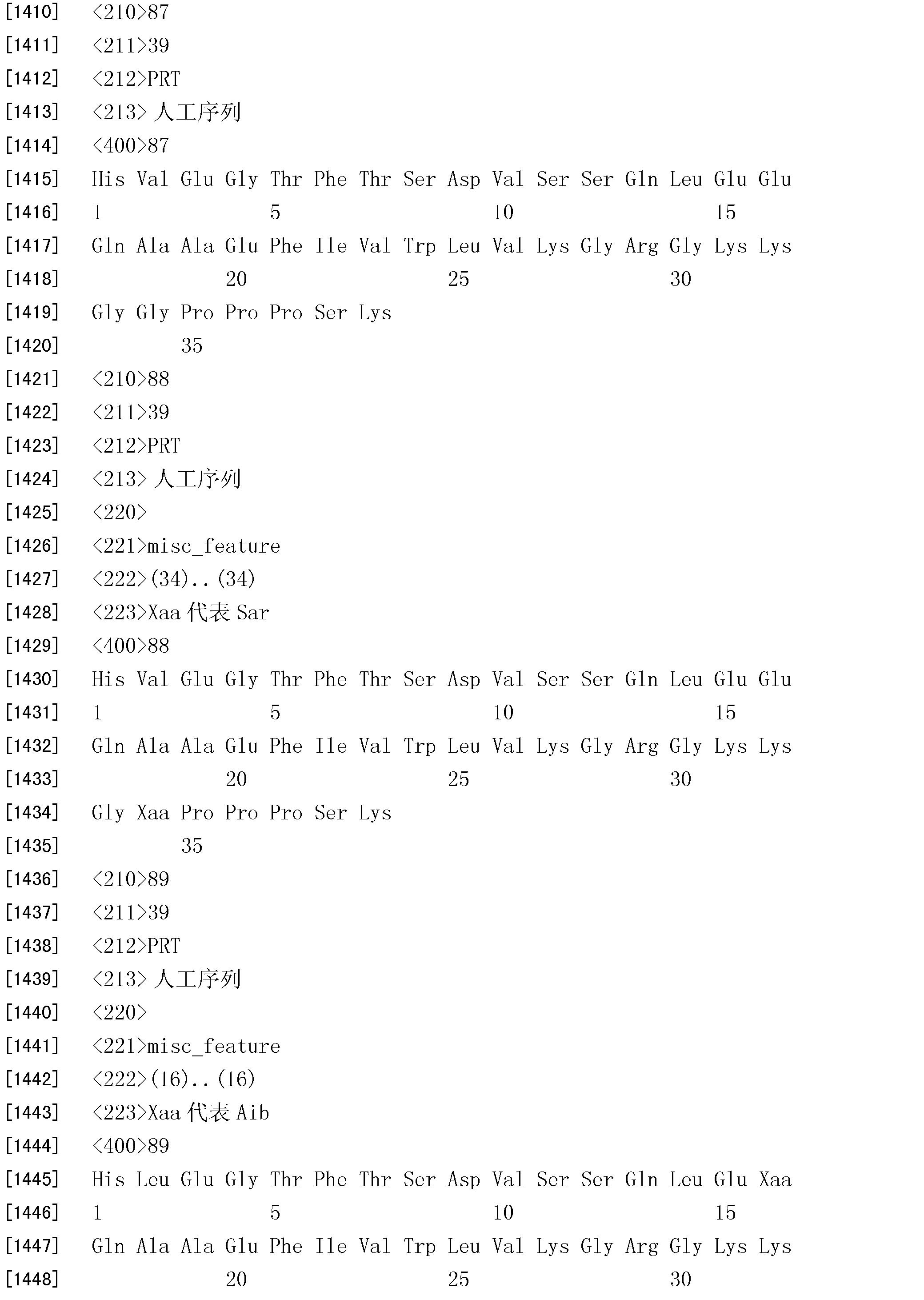 Figure CN101987868BD00521
