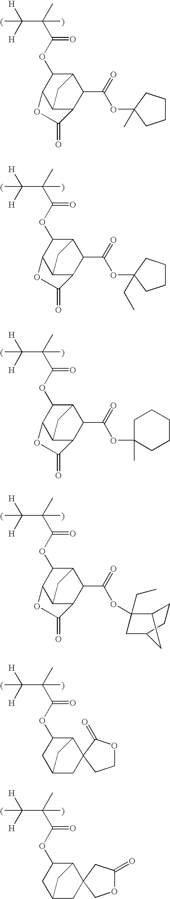 Figure US20080026331A1-20080131-C00059