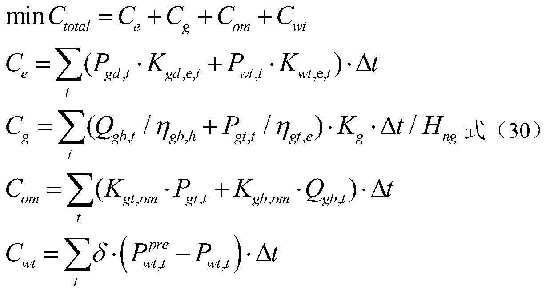 Figure PCTCN2018074412-appb-100073