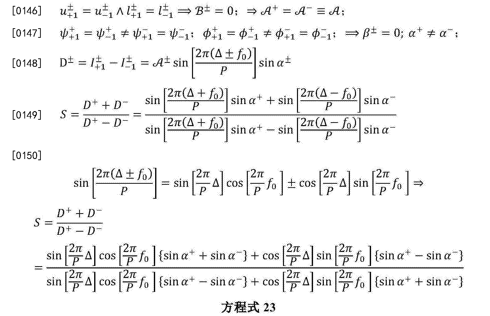 Figure CN107636538AD00202