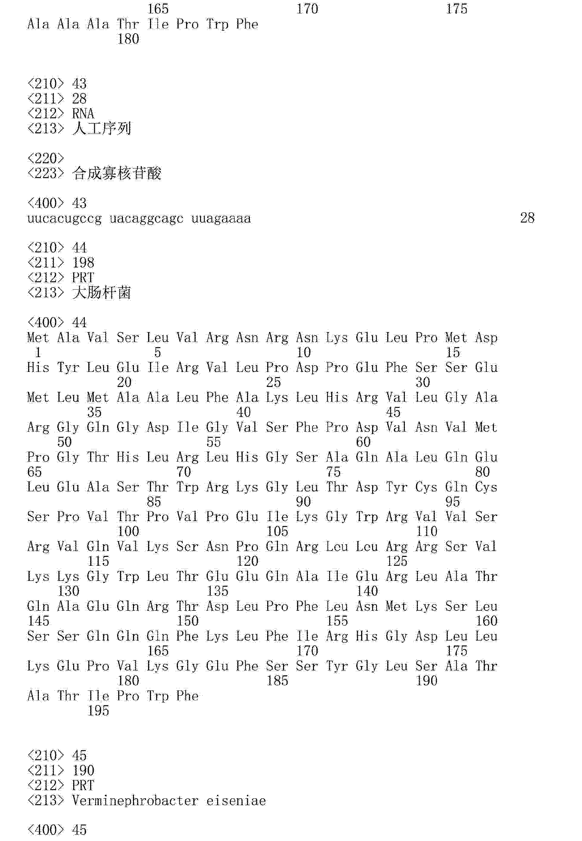Figure CN103038338AD00571