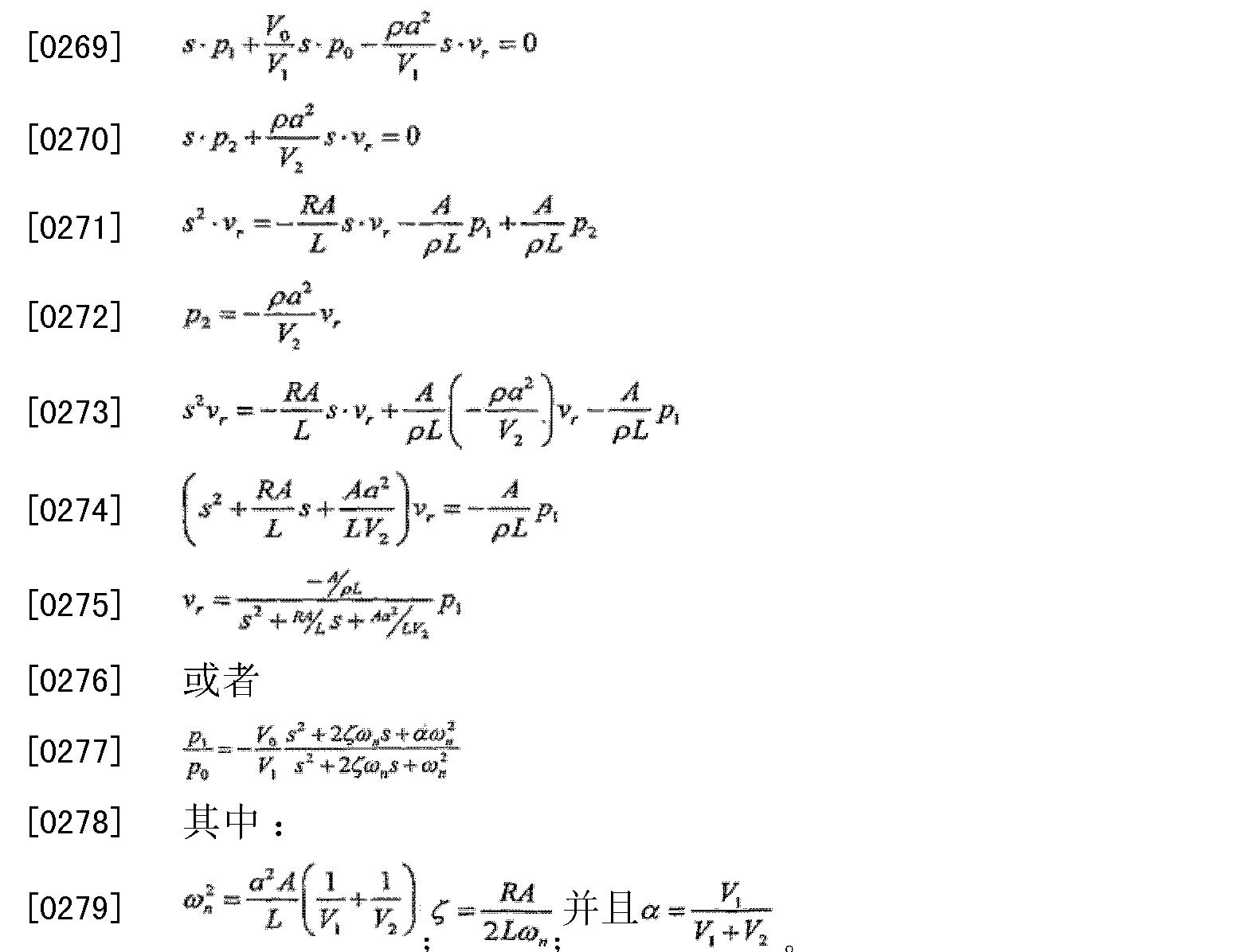 Figure CN102512725BD00234