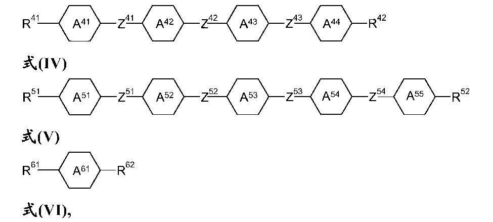 Figure CN103180409BC00081