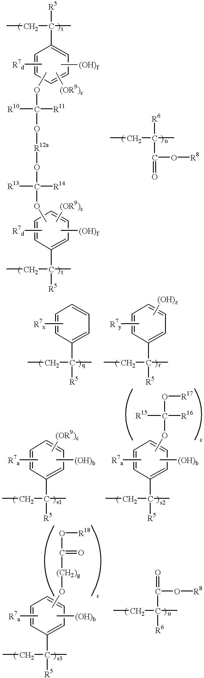 Figure US06593056-20030715-C00035