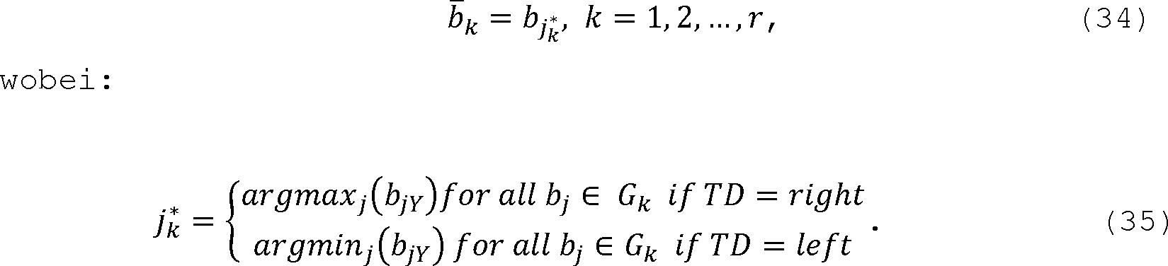 Figure DE102014114608A1_0027